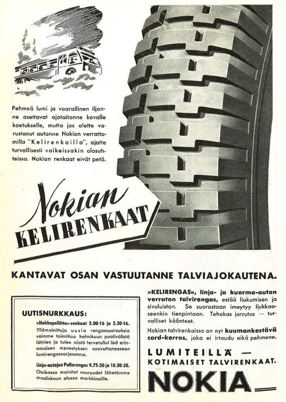 Kelirengas - первая в мире зимняя шина. Ее основной задачей было удержание автомобиля на дороге в условиях обильного рыхлого снега.